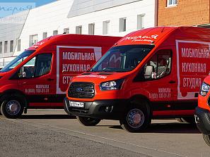 Пое-е-ехали! Мобильная студия «Мария» уже в пяти регионах России!