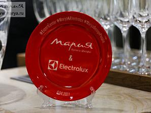 «Мария» и Electrolux открыли студию в новом формате